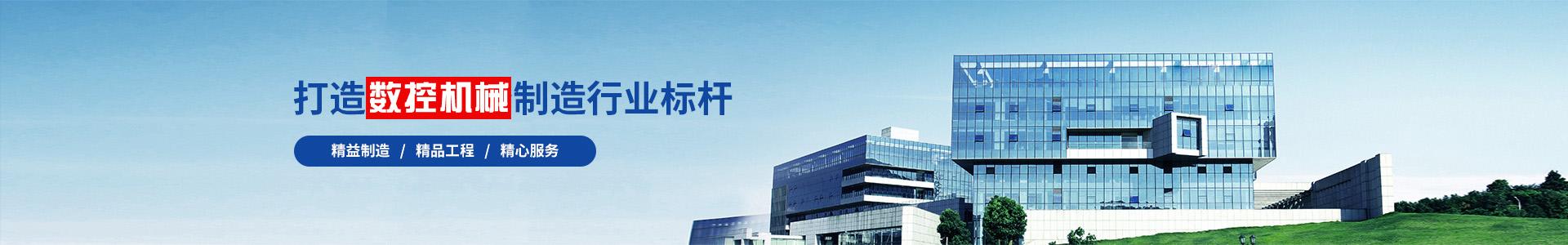 河北方贤乐动体育投注有限公司